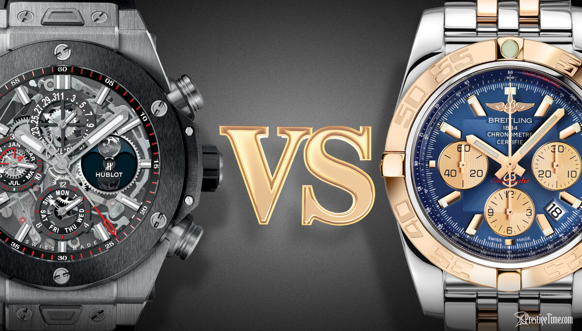 Hublot VS Breitling: Which brand is best for you?