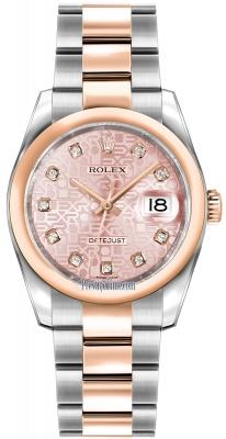 116201 Jubilee Pink Diamond Oyster