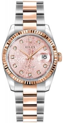 116231 Jubilee Pink Diamond Oyster