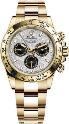 Rolex Cosmograph Daytona Yellow Gold 116508 Meteorite Black