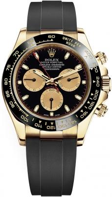 Rolex Cosmograph Daytona Yellow Gold 116518LN Black Champagne Oysterflex