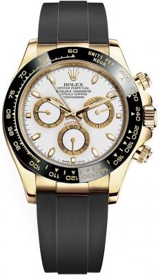 Rolex Cosmograph Daytona Yellow Gold 116518LN White Oysterflex