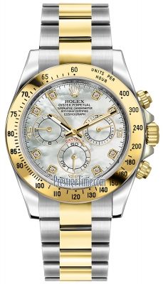 Rolex Cosmograph Daytona Steel and Gold 116523 White MOP Diamond