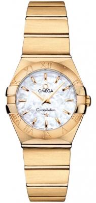 Omega Constellation Brushed 24mm 123.50.24.60.05.002