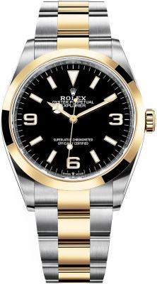 Rolex Explorer 36mm 124273 Black