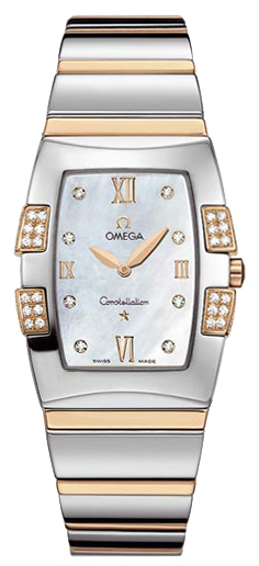 Availability. Omega Constellation Quadrella Ladies Watch