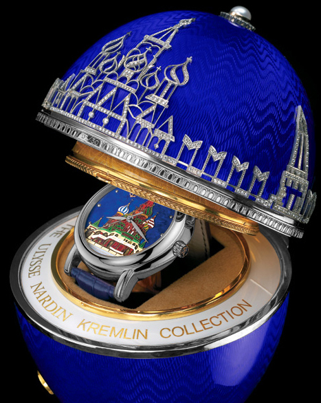 Faberge Egg Packaging