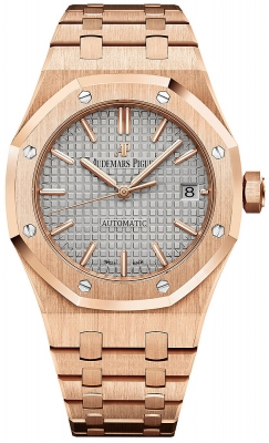 Audemars Piguet Royal Oak Automatic 37mm 15450or.oo.1256or.01