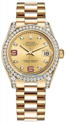 Rolex Datejust 31mm Yellow Gold 178158 Champagne 8 Diamond 32 Ruby President