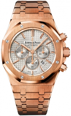 Audemars Piguet Royal Oak Chronograph 41mm 26320or.oo.1220or.02
