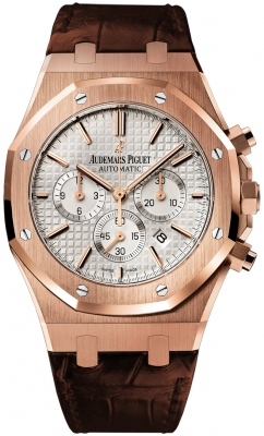Audemars Piguet Royal Oak Chronograph 41mm 26320or.oo.d088cr.01