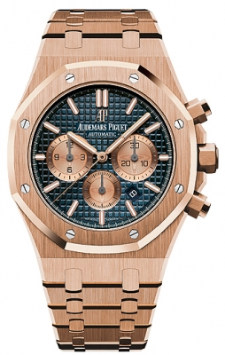 Audemars Piguet Royal Oak Chronograph 41mm 26331or.oo.1220or.01