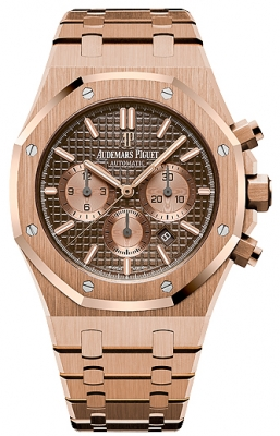 Audemars Piguet Royal Oak Chronograph 41mm 26331or.oo.1220or.02