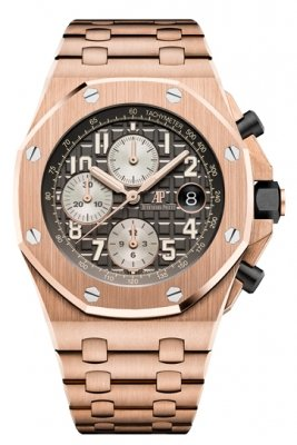 Audemars Piguet Royal Oak Offshore Chronograph 42mm 26470or.oo.1000or.02