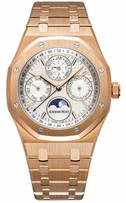 Audemars Piguet Royal Oak Perpetual Calendar 41mm 26574or.oo.1220or.01