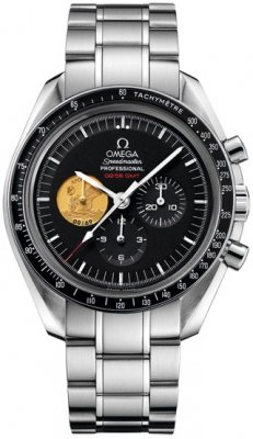 Omega Speedmaster Professional Moonwatch 42mm 311.90.42.30.01.001 Apollo 11