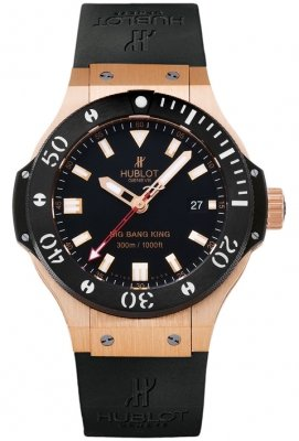 Hublot Big Bang King 44mm 312.pm.1128.rx