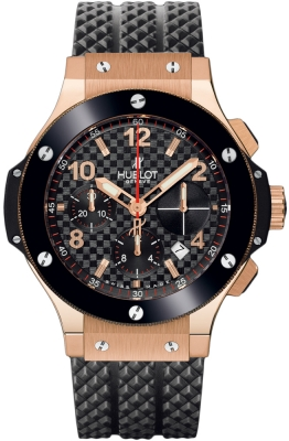 Hublot Big Bang Chronograph 41mm 341.pb.131.rx
