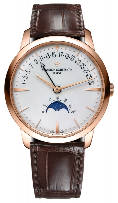 Vacheron Constantin Patrimony Moonphase Retrograde Date 42.5mm 4010u/000r-b329