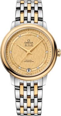 Omega De Ville Prestige Co-Axial 32.7 424.20.33.20.58.003