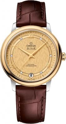 Omega De Ville Prestige Co-Axial 32.7 424.23.33.20.58.001