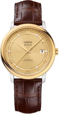 Omega De Ville Prestige Co-Axial 39.5 424.23.40.20.58.001