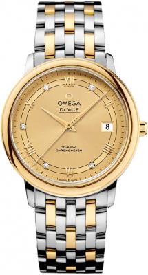 Omega De Ville Prestige Co-Axial 32.7 424.20.37.20.58.002