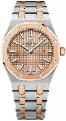 Audemars Piguet Royal Oak Quartz 33mm 67650sr.oo.1261sr.01