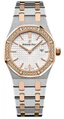 Audemars Piguet Royal Oak Quartz 33mm 67651sr.zz.1261sr.01
