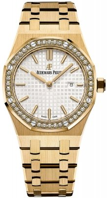Audemars Piguet Royal Oak Quartz 33mm 67651ba.zz.1261ba.01
