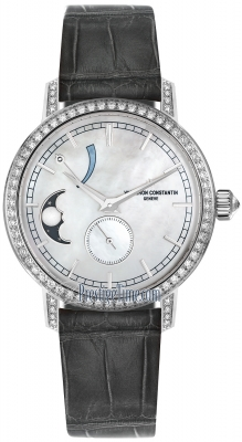Vacheron Constantin Traditionnelle Moon Phase Power Reserve 36mm 83570/000g-9916
