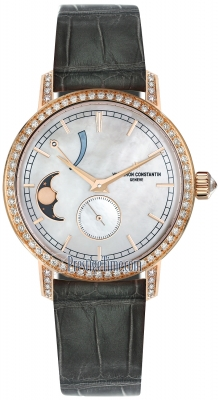 Vacheron Constantin Traditionnelle Moon Phase Power Reserve 36mm 83570/000r-9915