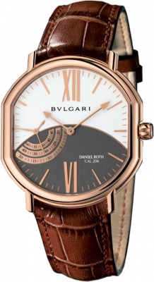 Bulgari Daniel Roth Petite Seconds brrp44c14glps