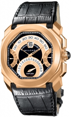 Bulgari Octo Quadri Retro 45mm bgop45bgldchqr