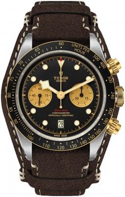 Tudor Black Bay Chronograph 41mm m79363n-0002