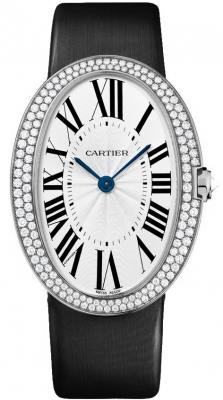 Cartier Baignoire Large wb520009